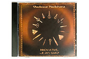 Vladiswar Nadishana - Innovative Jew's Harp (CD)
